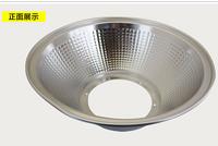 现代简约铝材工矿灯反光罩