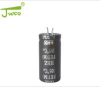 现代黑色圆HHZ铝电解电容器