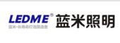 宁波蓝米照明科技有限公司