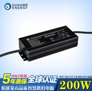 LED路灯无线调光200W智慧驱动电源