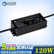 LED路灯无线调光120W智慧驱动电源