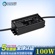 LED路灯无线调光100W智慧驱动电源