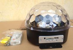 现代简约魔球+MP3