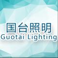 香港国台光电科技有限公司