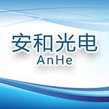 中山市安和光电科技有限公司