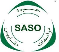 立讯检测沙特SASO认证