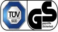 立讯检测德国GS认证