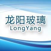 中山市龙阳玻璃有限公司