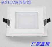 玻璃18W方形LED面板灯