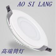 简约玻璃圆形LED筒灯