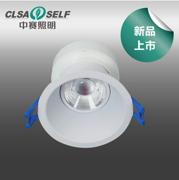 中赛照明LED天花灯 内置电源一体化4W天花射灯 光景VIEW