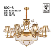 欧式奢华客厅铜吊灯