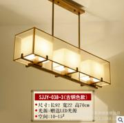 新中式铁艺简约吧台吊灯