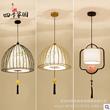新中式个性小鸟书房吊灯