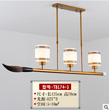 新中式禅意长方形餐厅吊灯