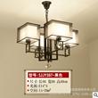 新中式现代简约家用吊灯