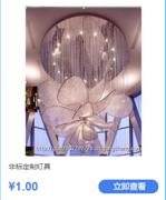 现代水晶花型室内暖光吸顶灯