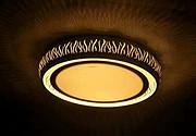 伊明特欧式简约室内黄色圆形吸顶灯