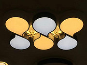 伊明特欧式简约室内八字形吸顶灯