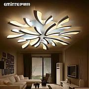 伊明特现代欧式简约室内白色花状吸顶灯面板灯
