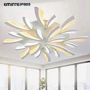 伊明特现代欧式简约室内白色花状吸顶灯
