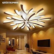 伊明特欧式简约室内黄色花状吸顶灯