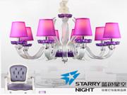 蓝色星空现代室内KD9073系列玻璃罩钢材吊灯