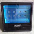现代简约铝方厚400WLED集成压铸投光灯外壳