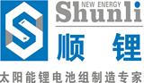 广东顺锂新能源科技有限公司