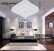 美特现代室内书房卧室灯白色方形吸顶灯