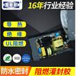 BS-8213L有机硅灌封胶