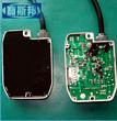 BS-8223A HID安定器导热灌封硅胶