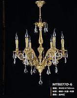保罗帝莎欧式室内铜灯8077D-6