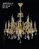 保罗帝莎欧式室内铜灯8077D-8+4