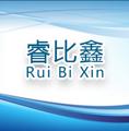 广州睿比鑫电子科技有限公司