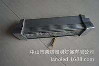 莱诺现代简约铝6WLED洗墙灯