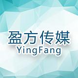 中山盈方传媒有限公司