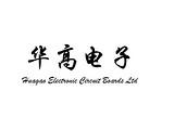 华高电子电路板有限公司