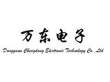东莞市成东电子科技有限公司