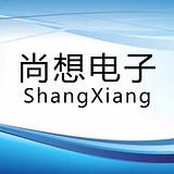 深圳市尚想电子有限公司
