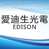 愛迪生光電科技有限公司