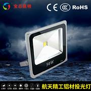 宝芯户外LED正方形投光灯BX-TGD-09