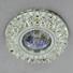 帕洛达CV7057 MR16+LED  射灯