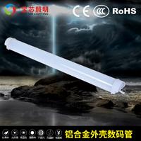 宝芯户外LED护栏灯BX-01