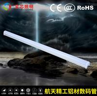 宝芯户外LED护栏管BX-SMG-01