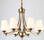 稀缔娜8025金色现代室内玻璃罩美式铁艺吊灯