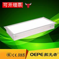 LED嵌入式暗装办公室面板灯