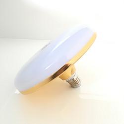 飞碟灯 led球泡灯超亮恒流三防灯莱喜led灯泡E27螺口