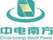 深圳中电南方电力设备股份有限公司