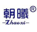 江门市蓬江区耀光照明电器有限公司
